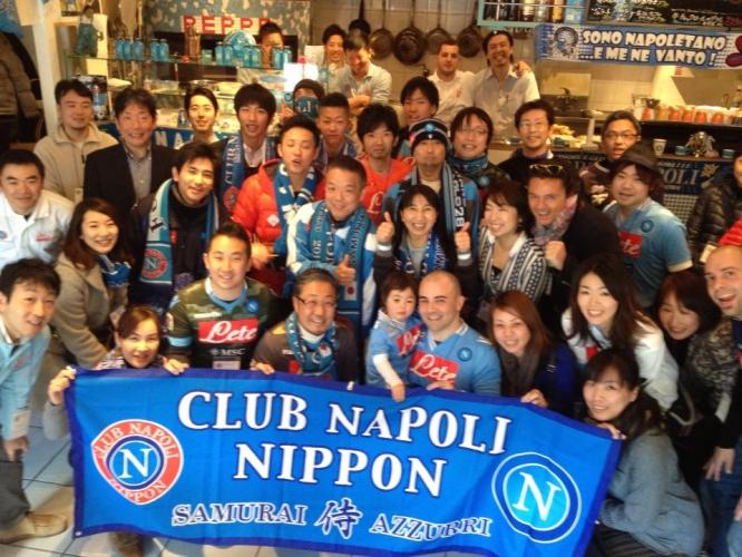 NAPOLI CLUB GIAPPONE